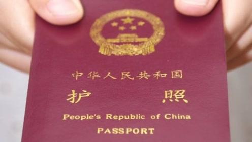 国家霸气回应:外籍明星,禁止使用中国护照,百万网友点赞!