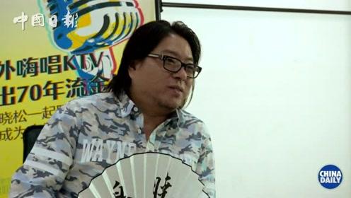 高晓松谈《乐队的夏天》:摇滚乐应该成为主流