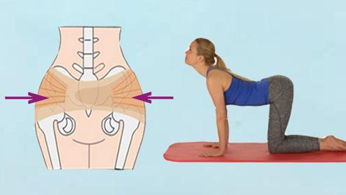 产后瑜伽,提臀修胯只需3分钟,帮你恢复产后线条