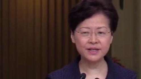 林郑月娥:深圳成立先行示范区,对香港发展有好处