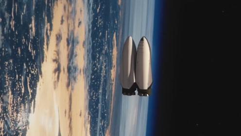 还要啥大火箭?改变太空探索方式的技术-太空加油站!