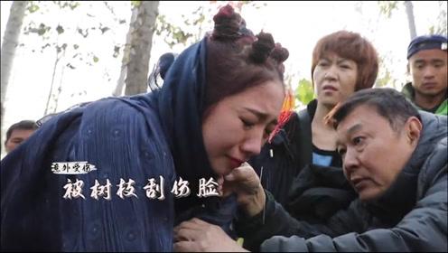 女星意外被树枝刮伤脸,眼泪狂飙惹人心疼