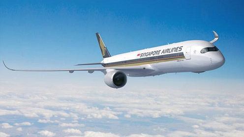 世界上最难熬的航班,飞一趟要19个小时,乘务人员都扛不住