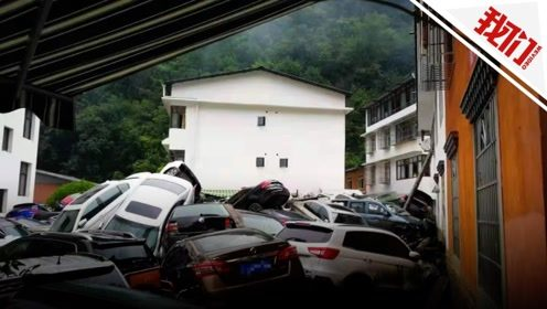 四川卧龙遭泥石流侵袭 12400余名滞留游客正被疏散