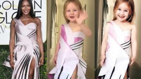 4岁小女孩模仿明星红毯装 百变造型吸粉无数