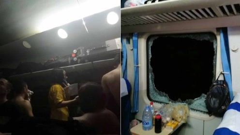 网曝:列车故障停车近4小时有人热晕 乘客被迫砸窗透气