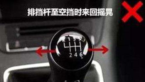 手动挡换挡加油闯动动力不?修车师傅全面解析,方法靠谱!