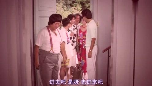 霸王花又来找五福星,鹧鸪菜不会再让人玩弄他的感情