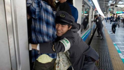 """日本""""奇葩""""职业,地铁推手成正经职业,年收入可高达百万?"""