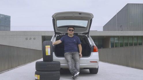 """""""防爆胎""""真的能防爆吗?科普缺气保用轮胎使用方法"""