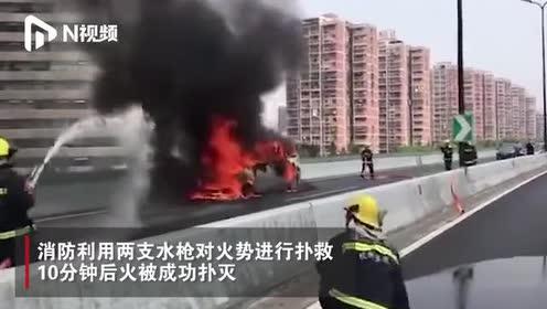杭州高架上一商务车起火,被烧得只剩车架,消防10分钟扑灭
