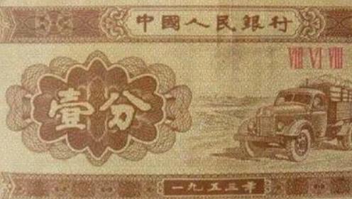 """1953年的1分""""硬币"""",现在价值多少钱?说出来你可能不信"""