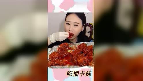 韩国大胃王卡妹吃炸鸡,看到这,口水都要流出来了!