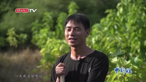 """江西男子14年笑脸照顾""""渐冻妻""""植桑放羊自强脱贫"""