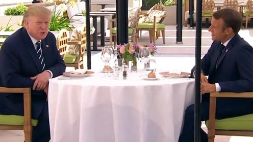 特朗普与马克龙G7前共进午餐:我们关系可特别了 有许多共同点