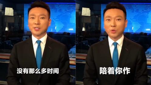 硬!央视主播提醒美方有些人:中国没时间陪着你zuo