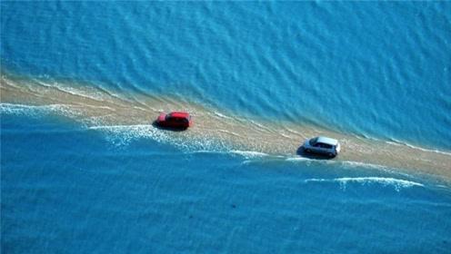世界上最任性的公路,一天只能见两次,原理其实很简单