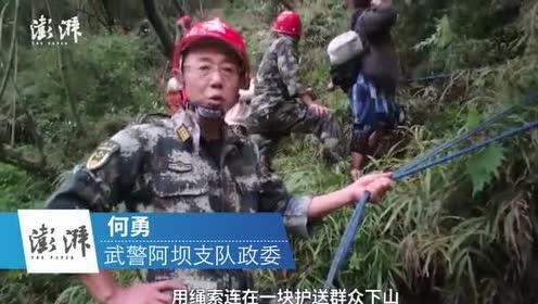 开山趟河,四川泥石流数百被困游客获救