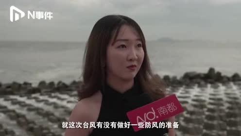 """台风""""白鹿""""将至,广东汕头市民海边自拍: 浪有点大"""