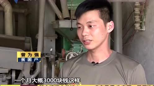李智宇:扶贫路上遇见更好的自己