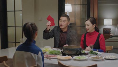 速看《小欢喜》第四十五集 宋倩乔卫东假复婚 乔爸自制假结婚证