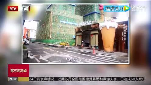 福建泉州:大风掀翻百米围墙 小车神走位避险