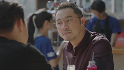 速看《小欢喜》第四十六集 同学们攀爬长城许愿 乔卫东想真复婚