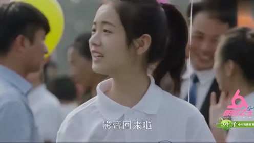 小欢喜方一凡乔英子,搭配BY2小甜歌,真是青梅竹马小冤家啊!