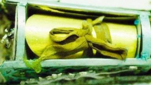 山西古墓挖出黄金棺!10年来还未打开,一个蝴蝶结难倒专家?