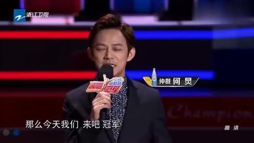 王涛、刘国梁载誉而归,现身来吧冠军,带你感受国球的魅力