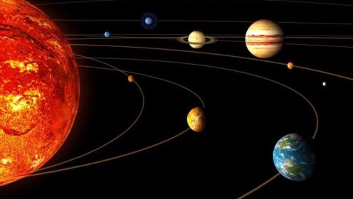 太阳系第9大行星真的存在吗?一个古怪现象浮出水面,专家也很懵
