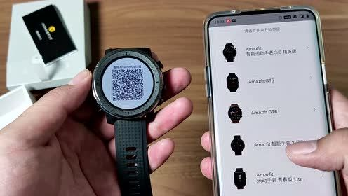 最强运动手表屏幕 Amazit智能运动手表3开箱