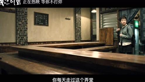电影《深夜食堂》曝插曲《交错的光亮》MV,许美静改唱暖爱恋歌