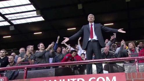 历史上的今天:温格曼联主场怒踢水瓶,对喷裁判被罚上看台