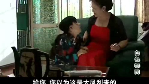 白色毒网:舅妈让秋梅染上了毒瘾,有什么目的呢?
