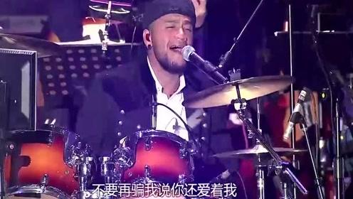 张震岳被遗忘的一首经典歌曲,今天总算找到了现场版!