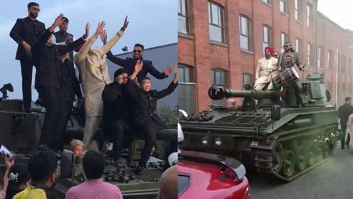 现场!英富豪之子结婚用坦克当婚车 婚礼队伍遭围观拍照