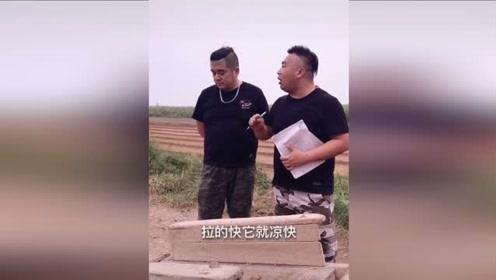 笑死人不偿命:俩男子围着一辆破架子车一本正经谈交易!