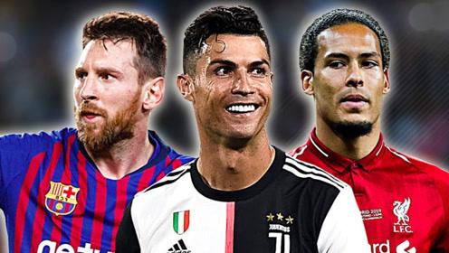 欧足联评出的三位最佳球员,来回顾他们的高光时刻