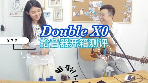 喵了个艺Double X0吉他免开孔双拾音器使用测评