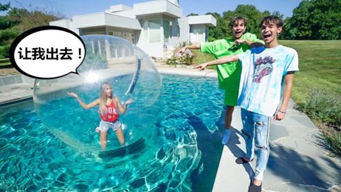 双胞胎女友挑战水上行走!却成了被恶搞对象!网友:要分手的节奏
