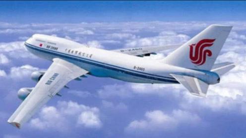 为什么中国飞往美国的飞机,宁可绕太平洋一圈,也不直穿过海洋