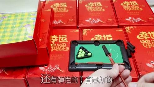 """20元""""鲤鱼盲盒大抽奖"""",10盒精美红色礼盒,能开出什么奖品"""