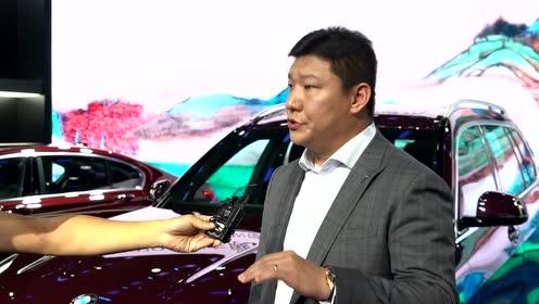 新BMW 7系定制限量版 X7个性化定制限量版上市