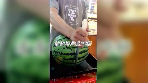 水果店买西瓜,我说要一半,男子这技术可以啊!