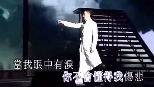 刘德华演唱会必唱这两首歌曲,传唱度超高,每次都是全场大合唱