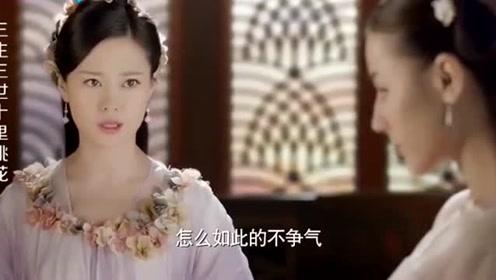 皇子欲轻薄宫女,谁知宫女身份惊人,名曰-青丘白凤九