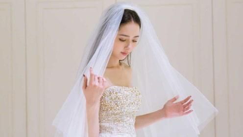 郭碧婷婚纱照首曝光,穿洁白婚纱幸福洋溢,婚礼近在眼前