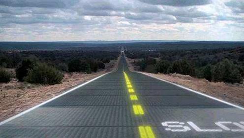 太阳能和公路,放在一起是灾难?法国太阳能公路之梦的破灭