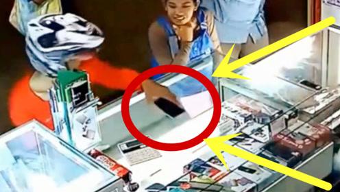 荒唐!男子进店买手机,看老板娘一人在店,赶紧趁机下黑手